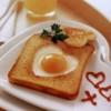 Романтический завтрак на День Влюбленных… или после него