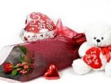 Символы Дня Святого Валентина – неизменные атрибуты любви